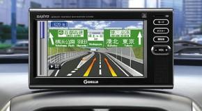 Ai GPS pe masina? Iata cum iti afecteaza iremediabil creierul