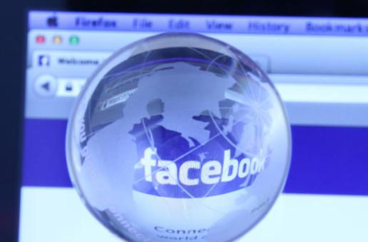 Facebook ți-ar putea prezice… moartea