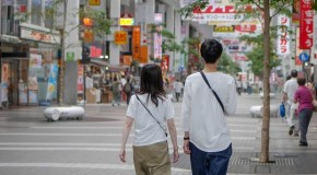 O universitate de prestigiu din Japonia a modificat rezultatele la admitere, pentru a nu le permite femeilor să urmeze cursurile instituţiei