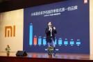 Xiaomi a brevetat un smartphone cu ecran detașabil. La ce ar putea folosi?