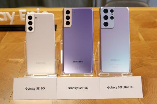 Samsung a anunțat seria Galaxy S21: preț, specificații și data de lansare. VIDEO